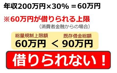 20161014083535